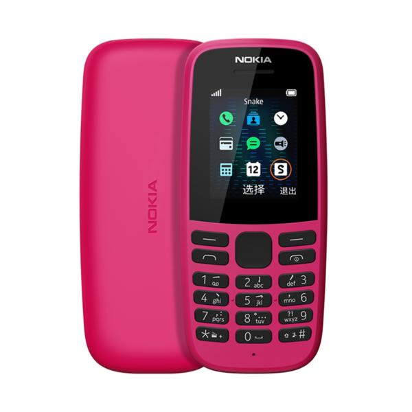 Nokia 105 Dual SIM mobile Phone 2G GSM